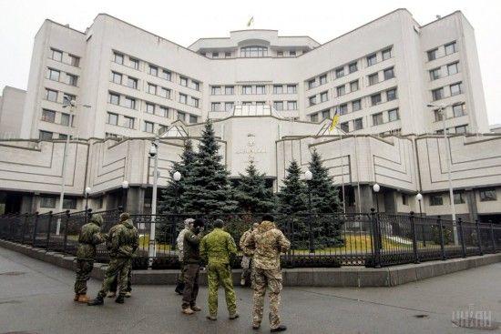 Конституційний суд визнав незаконним створення Порошенком НКРЕКП