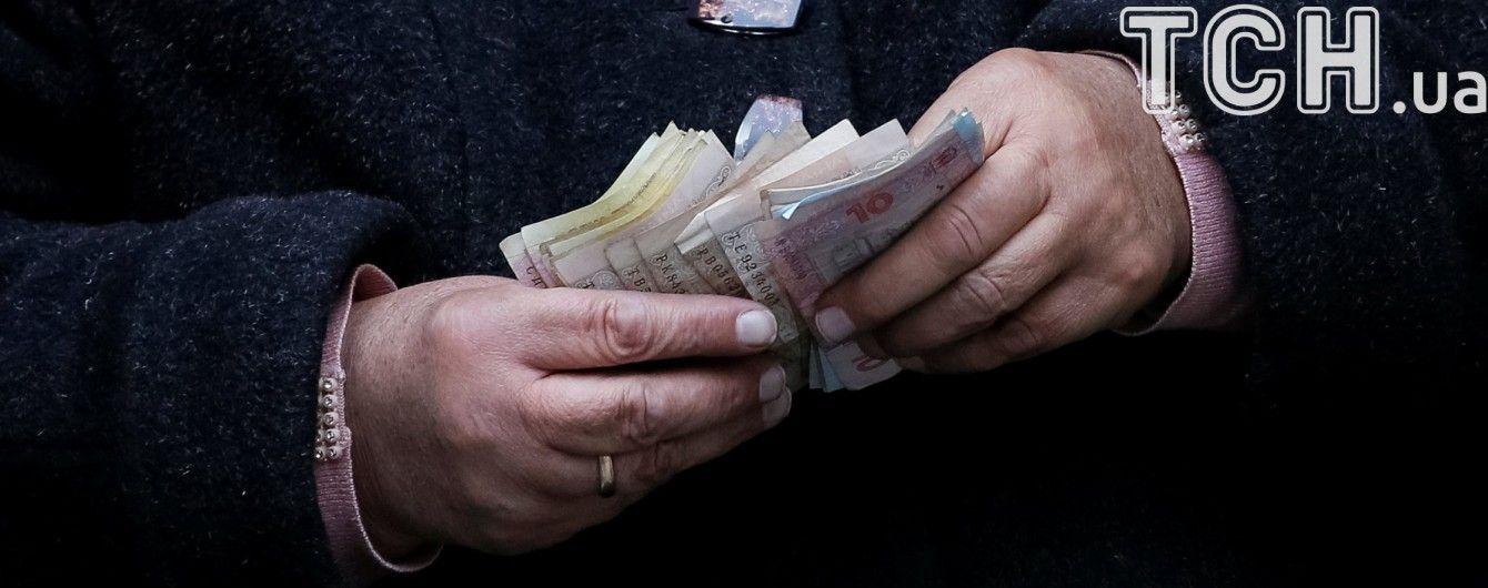 """Підвищення пенсій: Розенко попередив про складнощі з """"протягуванням"""" пенсійної реформи у Раді"""