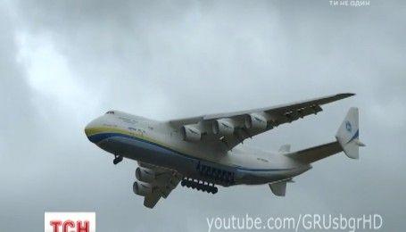 Український літак-гігант встановив черговий рекорд із перевезення вантажів
