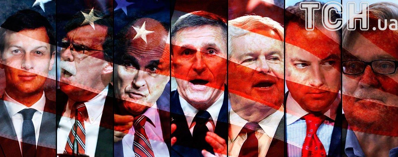 Команда Трампа. Хто претендує на крісла у Білому домі та уряді США