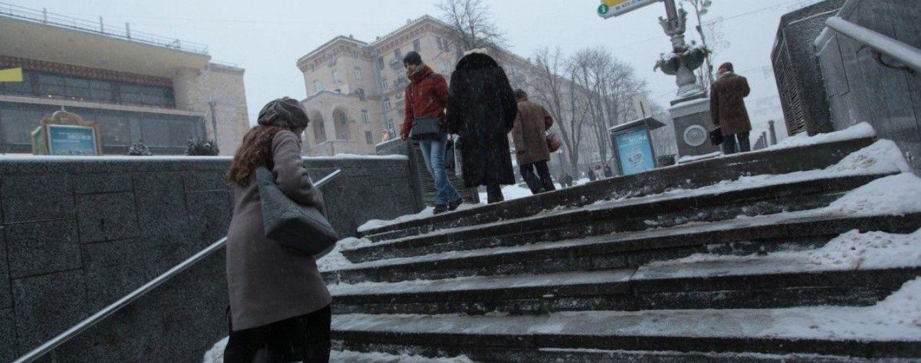 В Україну насуваються дощі з мокрим снігом. Прогноз погоди на 25 листопада
