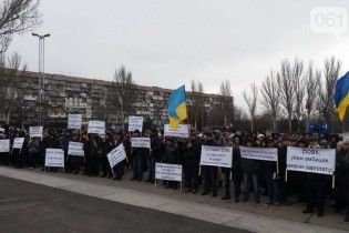 """Понад 3 тисячі працівників """"Запоріжжяобленерго"""" почали безстроковий страйк"""