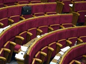 Какой должна быть европейская зарплата украинских депутатов