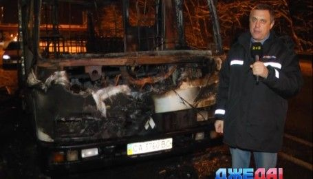 На Житомирской трассе полностью выгорел автобус