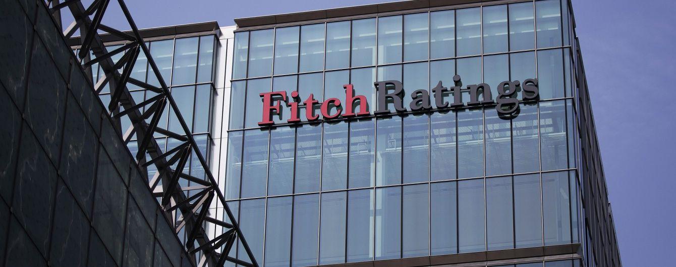Fitch улучшило рейтинги Киева и Харькова