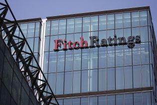 Fitch подтвердило долгосрочные рейтинги четырех украинских государственных банков