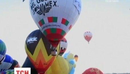 У Мексиці розпочався Міжнародний фестиваль повітряних куль