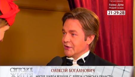 """Ведущий церемонии """"Женщина III тысячелетия"""" Богданович назвал свою фаворитку"""