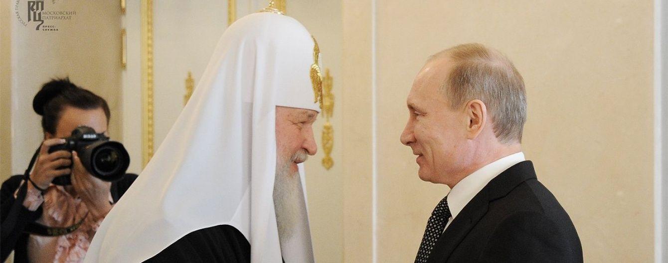 Путин выступил на архиерейском соборе РПЦ