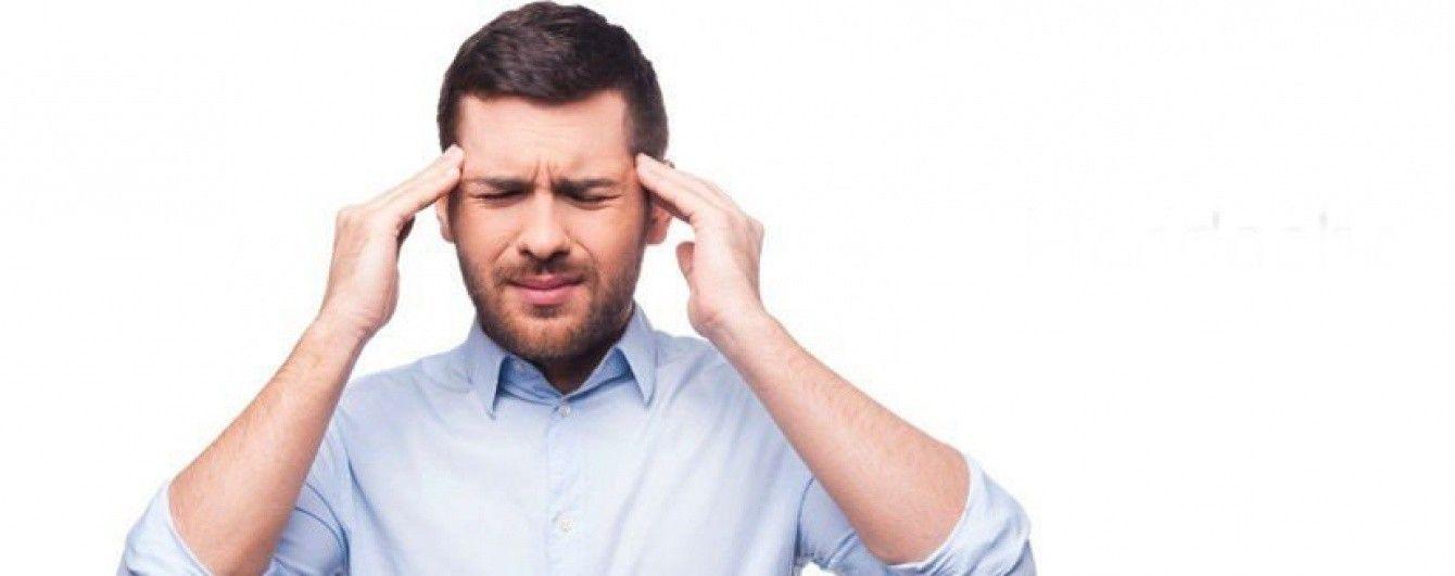 Американські вчені встановили, що провокує головний біль
