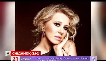 Почему Ксения Собчак решила стать мамой