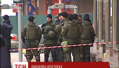 В центрі Києва правоохоронці знайшли підозрілі пакунки