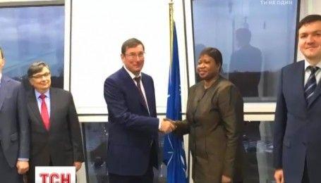 Україна передала в Гаагу нові докази злочинів режиму Януковича