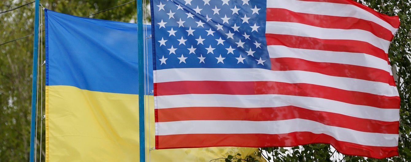 Україна отримає від США 125 мільйонів доларів для Донбасу