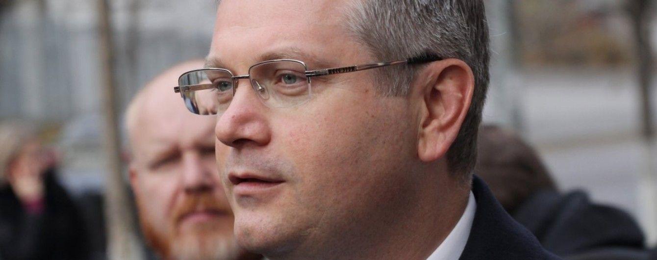 Комитет Верховной Рады поддержал снятие неприкосновенности с Вилкула