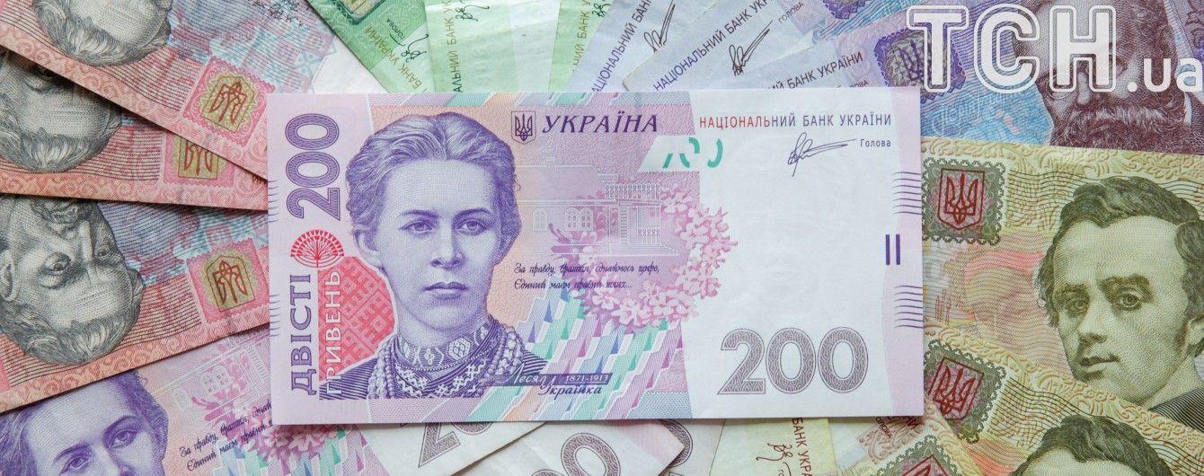 Казначейство за дев'ять місяців підрахувало у держбюджеті профіцит