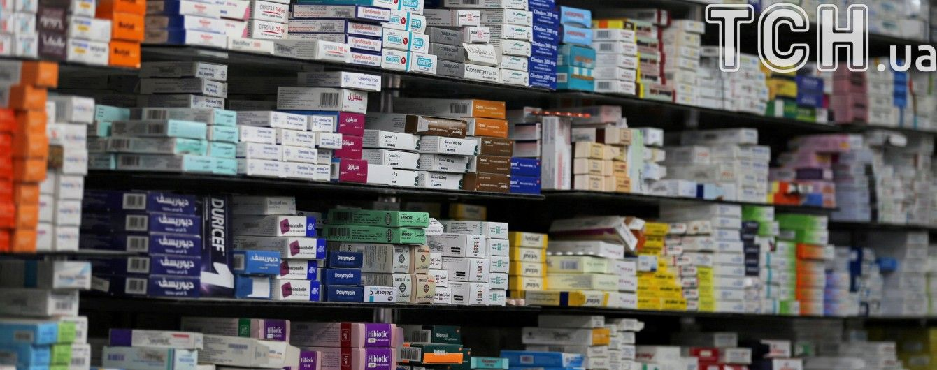 МОЗ запустило мобильное приложение для проверки лекарств