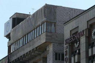 У Києві розпочинають демонтаж незаконних надбудов на Будинку профспілок