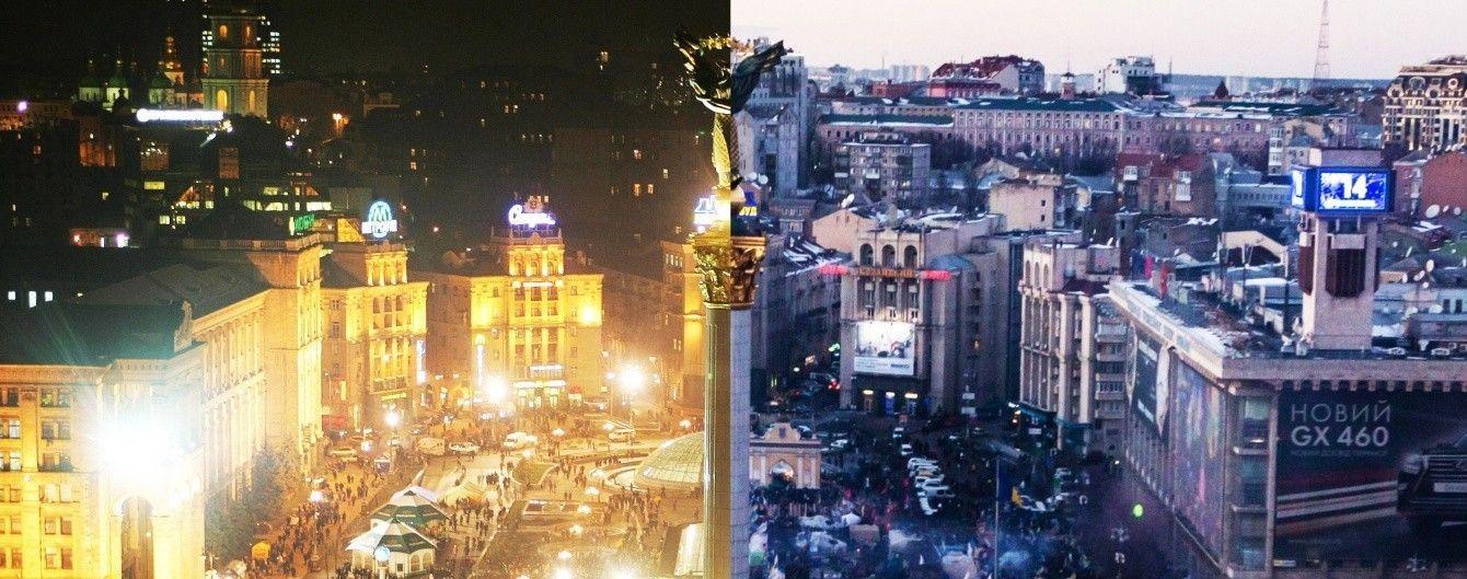 Один город - две революции. Майдан 2004 и 2014 в пяти фото
