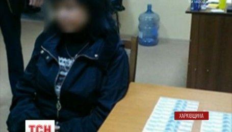 На Харьковщине задержали учительницу при попытке продать 13-летнюю воспитанницу
