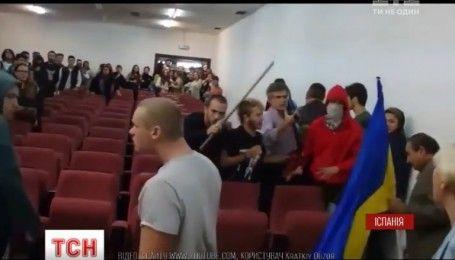 В Барселоне за избиение украинцев осудили шестерых подозреваемых