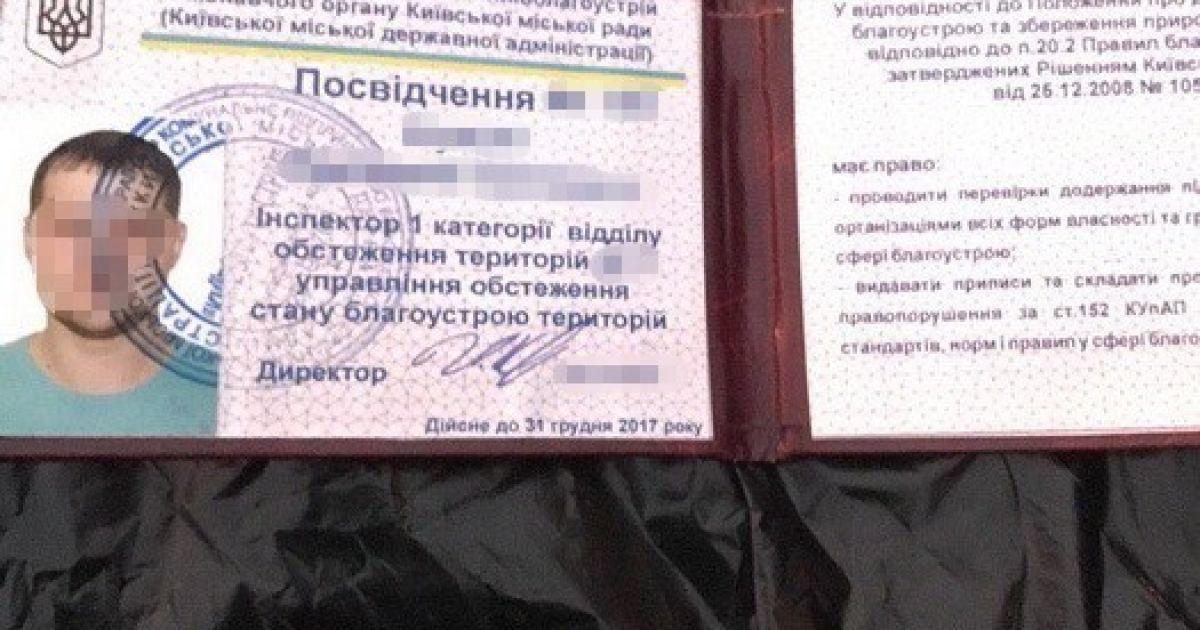 @ Пресс-служба СБУ