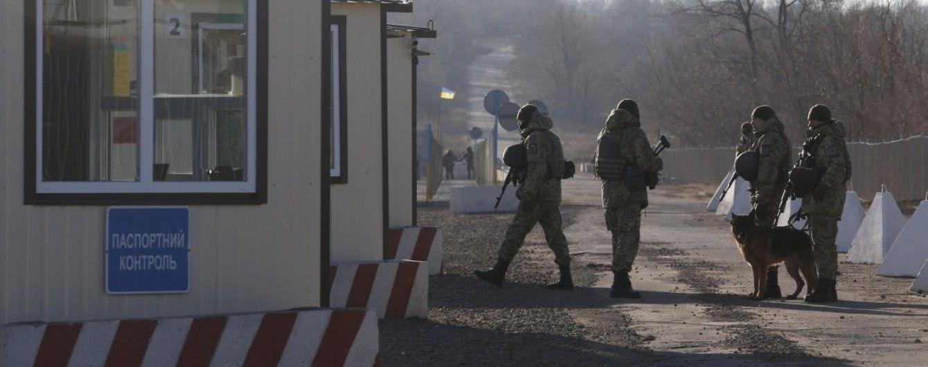 На Луганщине на линии разграничения откроется второй пункт пропуска