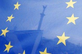 Кабмін ліквідував урядовий офіс з євроінтеграції