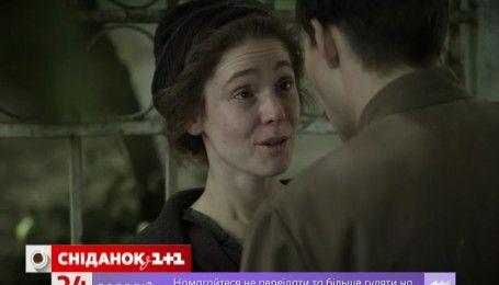"Джамала презентувала кліп на пісню ""Обіцянка"""