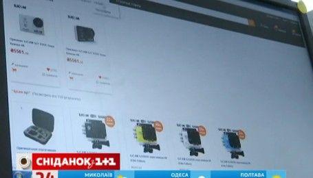 Покупки в інтернет-магазинах можуть подорожчати
