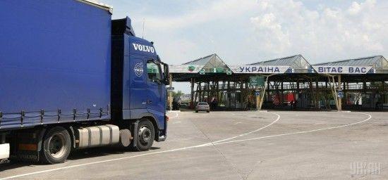 Україна майже на 6% збільшила експорт - МЕРТ