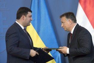 Гройсман домовився із прем'єром Угорщини про будівництво автостради