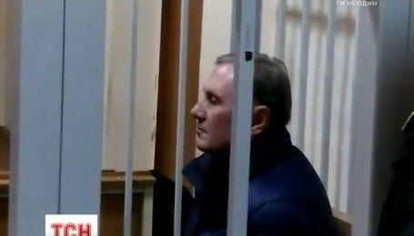 Печерский суд Киева таки продлил арест Александру Ефремову