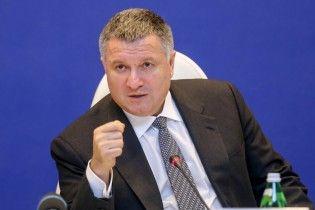 Аваков визначився з кандидатурою голови Нацполіції України