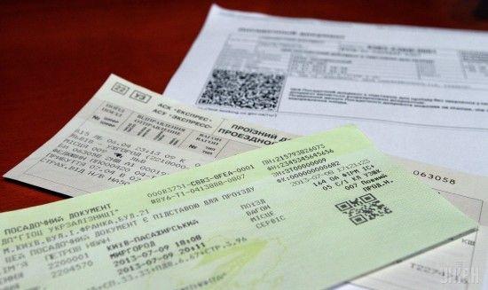 """""""Укрзалізниця"""" знижує вартість квитків у пасажирських поїздах"""