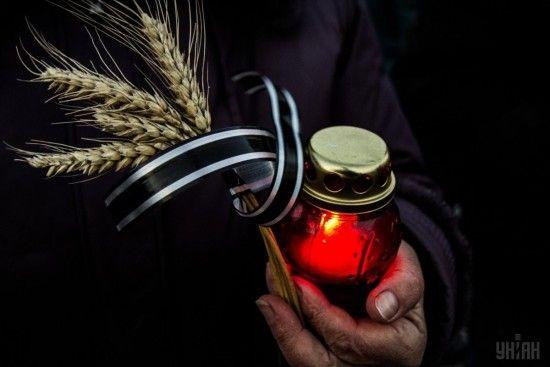 Украина чтит память жертв Великого Голода. Помним...