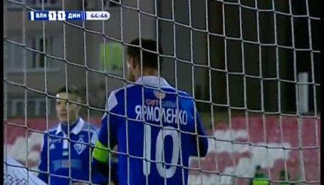 Волинь - Динамо - 1:2. Відео голу Ярмоленка
