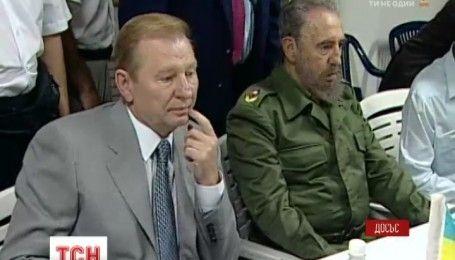 Украина благодарна Фиделю Кастро за тысячи спасенных детских жизней