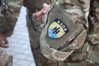 """Велика європейська військова компанія тренувала бійців """"Азову"""" та українських ультраправих - Bellingcat"""