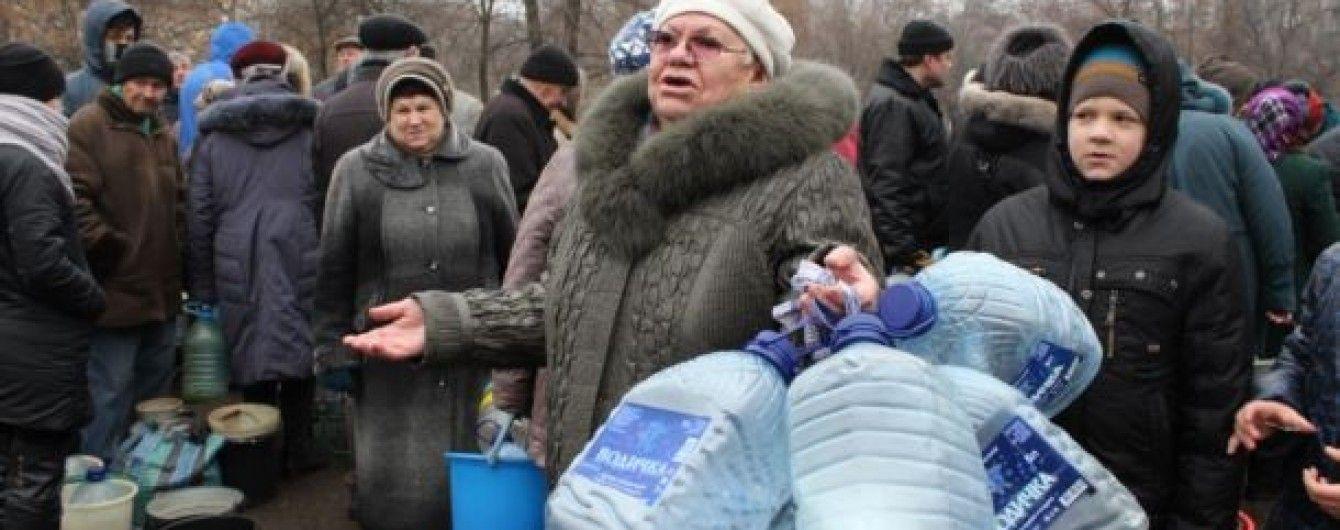 В городе на Донетчине объявили чрезвычайное положение из-за отсутствия воды