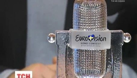 Украина может потерять возможность провести Евровидение в 2017 году