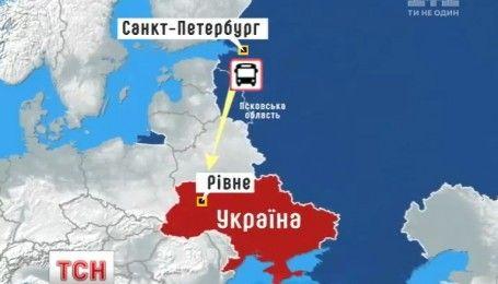 Автобус с украинцами попал в ДТП в России, есть пострадавшие