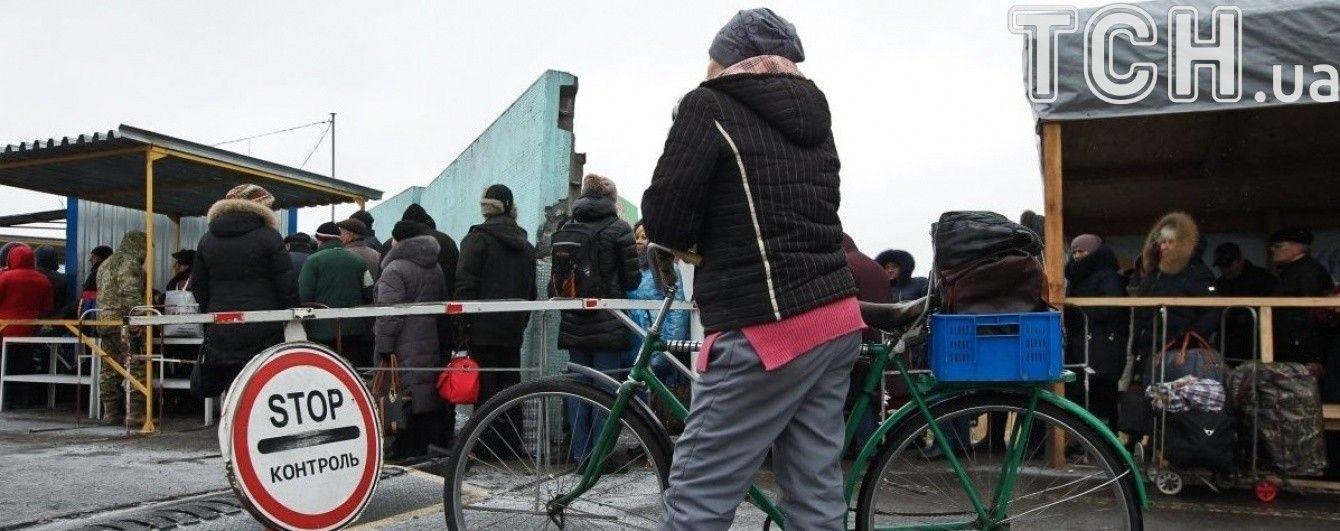 Під час поминальних днів на Донбасі спростять перетин пунктів пропуску