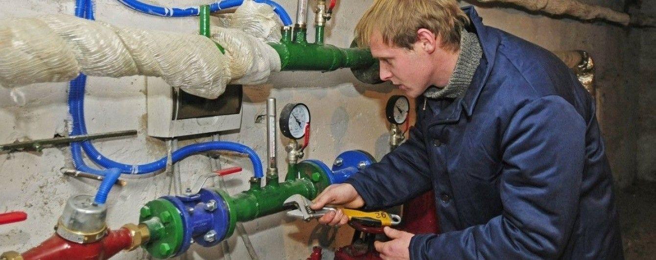 """В Україні скасують норми споживання тепла на квадратний метр. """"Підводні камені"""" лічильників"""