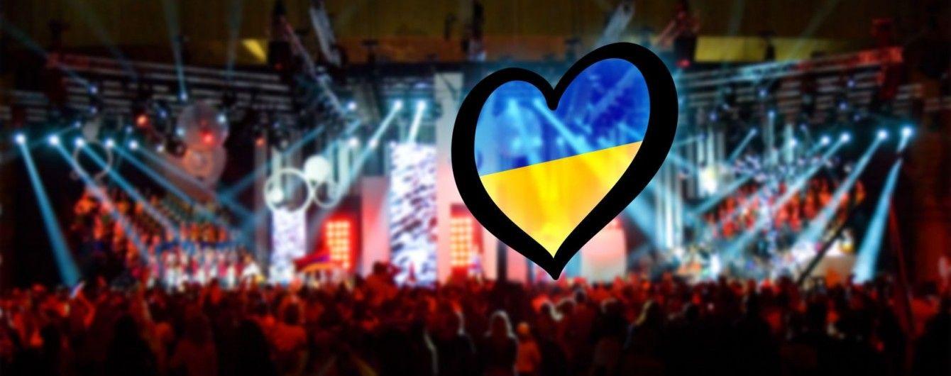 """Україна впорається і """"Євробачення"""" відбудеться в Києві – НТКУ"""
