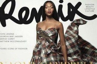 С леопардом на груди: Наоми Кэмпбелл на обложке журнала