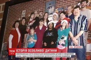 Американське подружжя всиновило п'ятьох дітей з синдромом Дауна з України