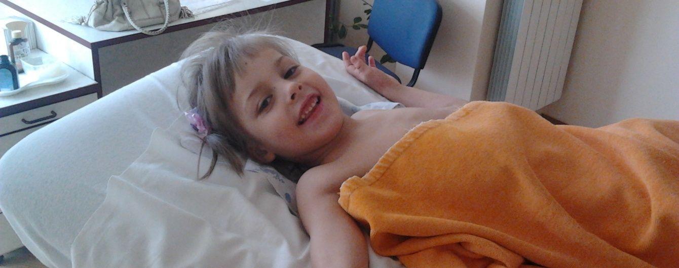 9-річна Златослава потребує допомоги