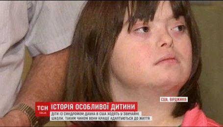Видео жизнерадостной девочки с синдромом Дауна всколыхнуло интернет