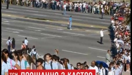 Кубинці провезуть прах Кастро по всій країні